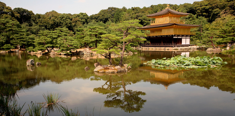 photo of Golden temple, Koyoto, Japan