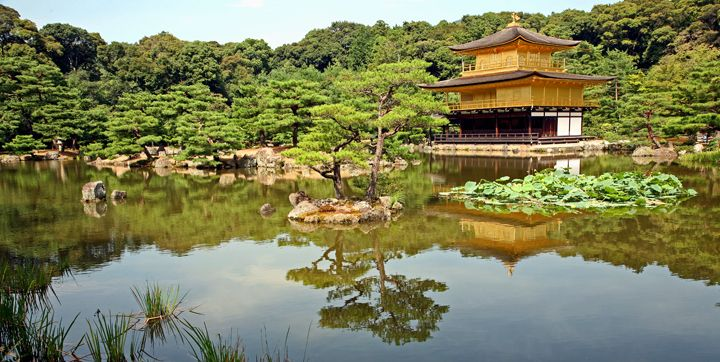 photo of Golden Temple, Kyoto, Japan