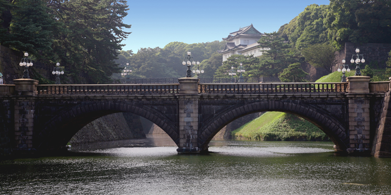 photo of Imperial Palace, Tokyo, Japan